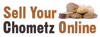Chometz-Form-Banner-new